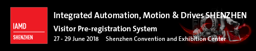 Integrated Automation Motion & Drives (IAMD) Exhibition
